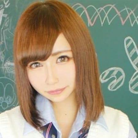えれな(ウブで可愛い清純美女) 東京からAV女優&人気フードルがやってくるドM専門店もっと欲しいの学園 - 金沢風俗