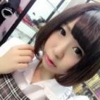 ぷりん(ゆるふわ☆ロリ生徒)さんの写真