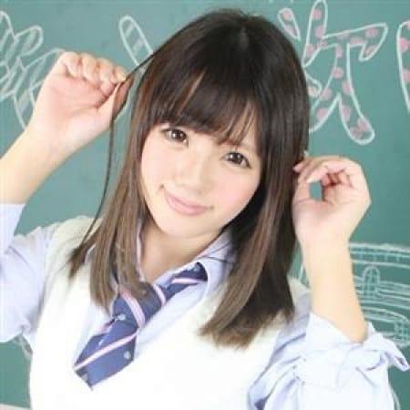 みあ(笑顔弾けるロリカワ生徒) 東京からAV女優&人気フードルがやってくるドM専門店もっと欲しいの学園 - 金沢風俗