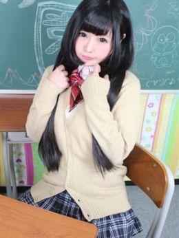 ゆり(萌え萌えてんこ盛り♪) | もっと欲しいの学園~舐めたくてグループ金沢校~ - 金沢風俗