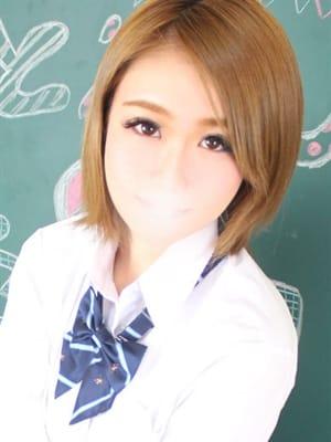 みんみ(振り撒く色☆気)|もっと欲しいの学園~舐めたくてグループ金沢校~ - 金沢風俗