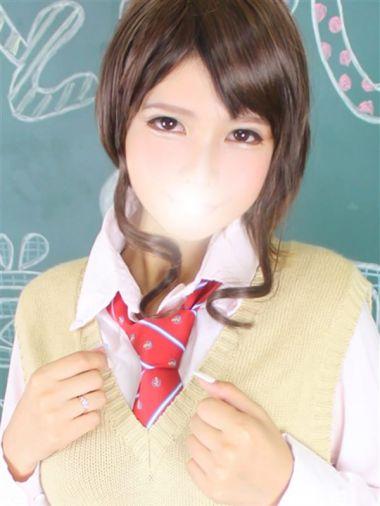 あみ(オプション大好き生徒♪)|もっと欲しいの学園~舐めたくてグループ金沢校~ - 金沢風俗