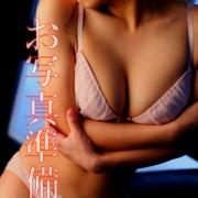 天木(あまき)|激安!特濃 汁まみれ 越後屋 金沢 - 金沢風俗