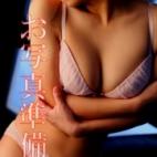波季(なみき)|激安!特濃 汁まみれ 越後屋 金沢 - 金沢風俗