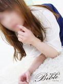 ★ヒマリ★体験|BIBLEバイブル~奥様の性書~でおすすめの女の子