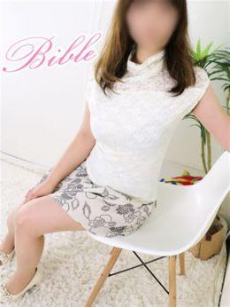 体験美熟女◆葵◆   BIBLEバイブル~奥様の性書~ - 上田・佐久風俗