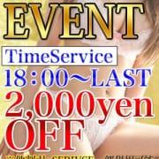「♪金曜お得Day♪18:00~LAST迄のご予約で 全コース2,000円 OFF♪」08/10(金) 10:33   Macherie(マシェリ)のお得なニュース