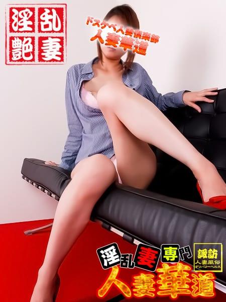 花音-かのん-【エロ過ぎ美人妻】(人妻華道 諏訪店)のプロフ写真2枚目