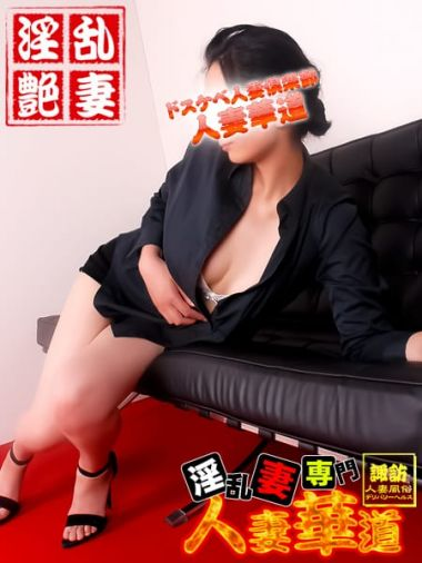 亜紀-あき-[鉄板超絶人気奥様]|人妻華道 諏訪店 - 諏訪・伊那・飯田風俗