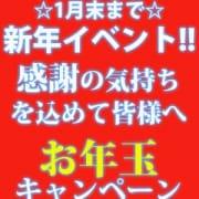 「日頃の感謝を込めて。。」01/23(水) 09:18   人妻華道 諏訪店のお得なニュース