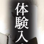 「◆新人奥様えみさんのご紹介◆」02/22(土) 01:32   人妻華道 上田店のお得なニュース