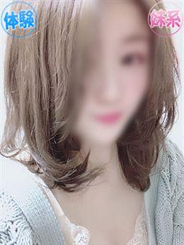 あいり | ENDLESS - 上田・佐久風俗