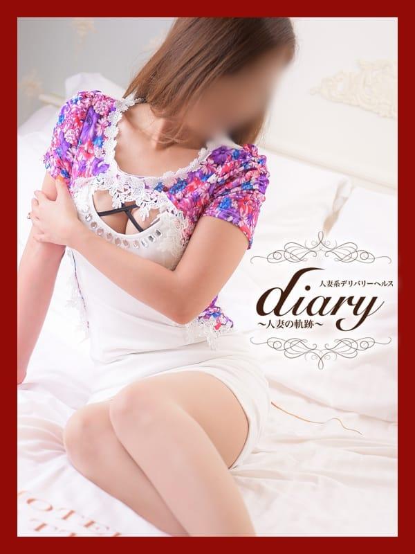 ゆか/濃厚愛嬌(diary~人妻の軌跡)のプロフ写真1枚目