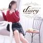 diary~人妻の軌跡の速報写真