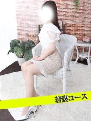 みき(甲府人妻隊)のプロフ写真2枚目