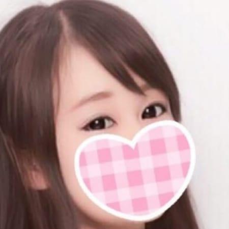 「a New avec girl ~隠れ爆乳アイドル・篇~」12/08(金) 11:18 | avec vousのお得なニュース