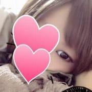 「★★体験入店★★」01/09(水) 17:02   Airu-あいる-のお得なニュース