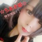 新人☆ちあき姫☆