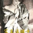 美璃亜(みりあ)|my wife高崎店 - 高崎風俗