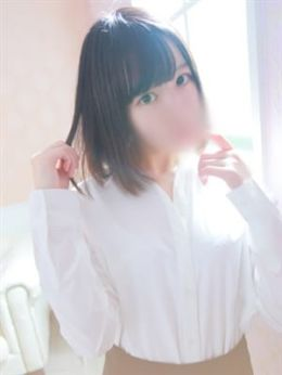 るい   アロマコレクション 高崎店 - 高崎風俗