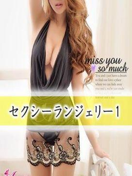 ★無料コスプレ★(1~5)|ミセスLoveで評判の女の子