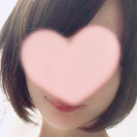 ふみ【完全業界未経験の現役女子大生!】
