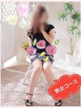 紗栄子|人妻R-PROで評判の女の子