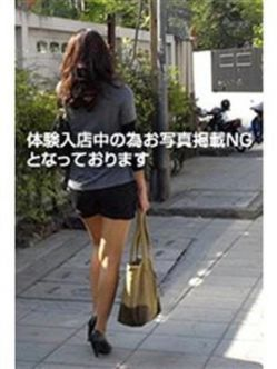 美智子 愛の人妻 小山店でおすすめの女の子