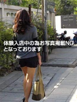 啓子 | 愛の人妻 小山店 - 小山風俗