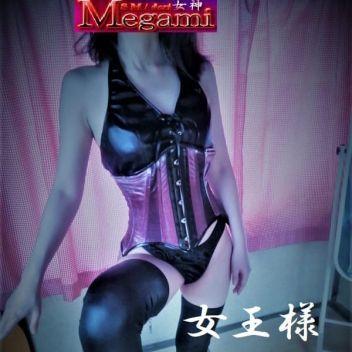 真緒(まお) | Megami(女神) - 宇都宮風俗