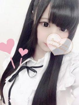 みゆ|妹コレクション 宇都宮店で評判の女の子