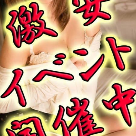 「50分9,000円から遊べる『癒しの官能プレイ』」06/21(木) 03:46 | 愛してもっとのお得なニュース