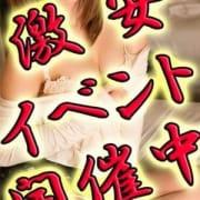 「50分9,000円から遊べる『癒しの官能プレイ』」08/14(金) 00:05 | 愛してもっとのお得なニュース