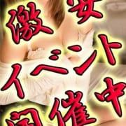 「50分9,000円から遊べる『癒しの官能プレイ』」12/06(日) 00:05 | 愛してもっとのお得なニュース