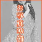 「体験入店!」10/08(月) 11:24 | 郡山人妻教室のお得なニュース