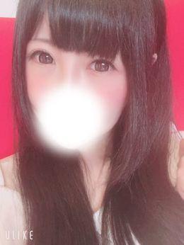エマ★ | smile - 福島市近郊風俗