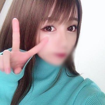 ミユナ★★★