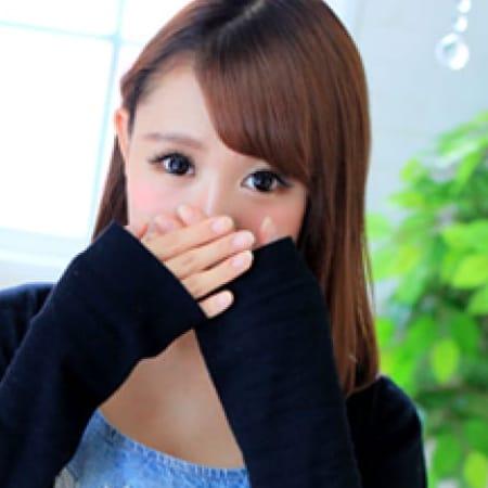 リオ★★★|smile - 福島市近郊風俗