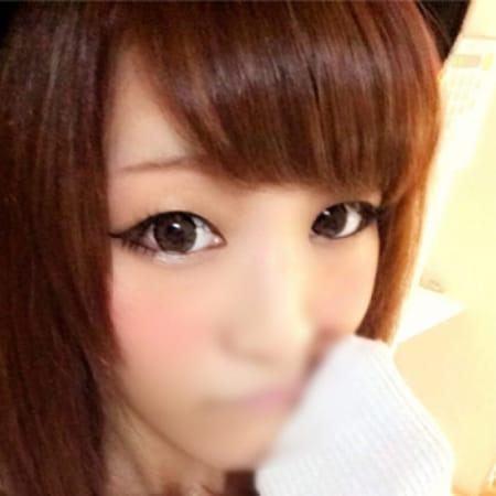 「★☆ 遊ぶならやっぱり ロングコース!! ☆★」11/21(火) 01:16   smileのお得なニュース