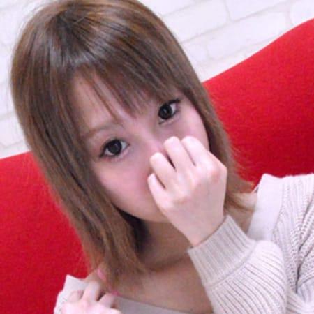 「お礼(´・ω・`)」03/18(日) 04:25 | ヒナ★★の写メ・風俗動画