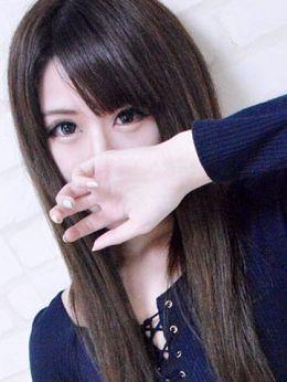 ミオ★ | smile - 福島市近郊風俗