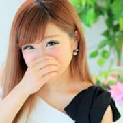 アイカ★|smile - 福島市近郊風俗