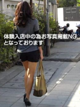 体験入店ひとみ | 愛の人妻 いわき店 - いわき・小名浜風俗