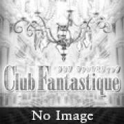 ☆りあ☆|Club Fantastic - 郡山風俗