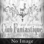 ☆ひかり☆|Club Fantastic - 郡山風俗