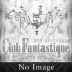 ☆かすみ☆|Club Fantastic - 郡山風俗