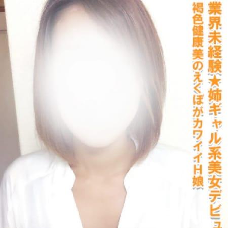 「ナナミです♬」09/12(火) 11:00 | ナナミの写メ・風俗動画