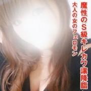 マナミ | Honey Kiss(仙台)