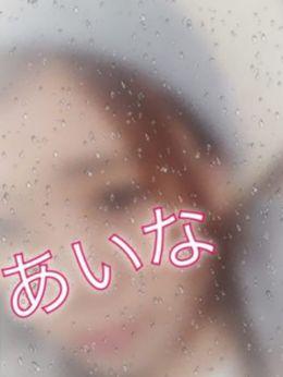 あいな | 業界素人専門店 DEBUT!!~デビュー~ - 山形市近郊風俗