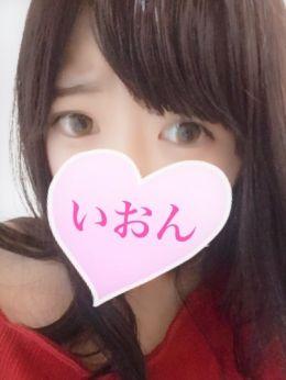 いおん | 業界素人専門店 DEBUT!!~デビュー~ - 山形市近郊風俗